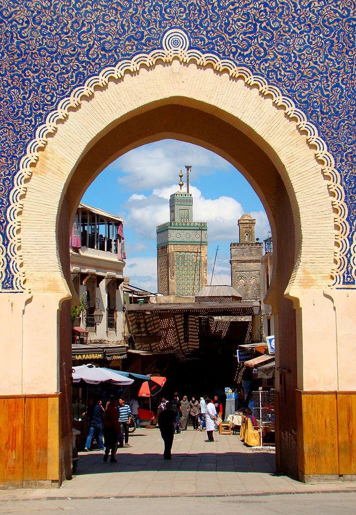 Fes Morocco - Bab Boujloud