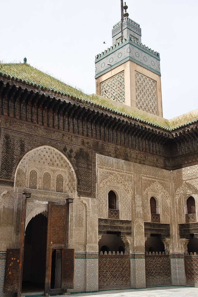 Fes Morocco - The Medersa Bou Inania