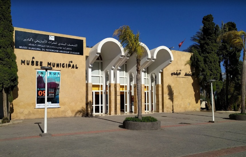 Agadir Morocco - The Museum of Amazigh Culture